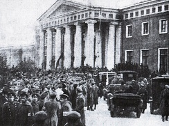 Gathering of the Duma on 1 March (O.S.)