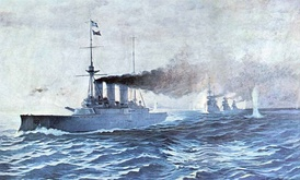 The Naval Battle of Elli, oil painting by Vassileios Chatzis, 1913