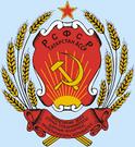 Герб Татарской АССР (1978—1992 гг.)