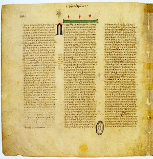 The Septuagint (LXX): A page from the Codex Vaticanus Graecus 1209, the basis of Sir Lancelot Brenton's English translation.