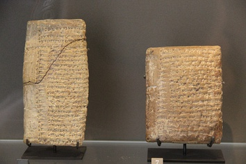 Cuneiform clay tablets from the Amorite Kingdom of Mari, 1st half of the 2nd millenium BC.