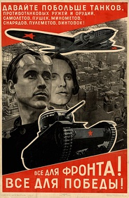 "WWII Soviet poster proclaiming: ""Everything for the Front! Everything for the Victory!"""
