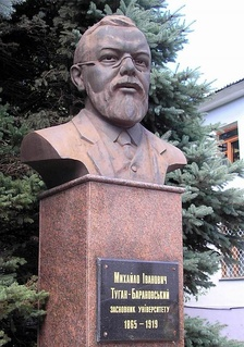 Statue of Mikhail Tugan-Baranovsky, near Donetsk Commercial University. Tugan-Baranovsky was one of the few economists read by the young Kalecki