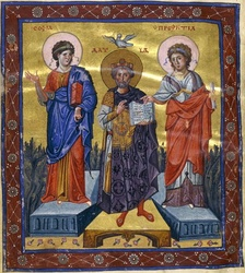 King David in the imperial purple (Paris Psalter).