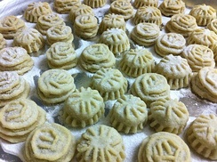 Cookies of Eid (ma'amoul)