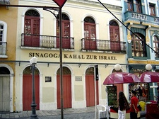 Kahal Zur Israel Synagogue, the oldest synagogue in the Americas.