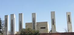 The Apartheid Museum which Mvusi worked on