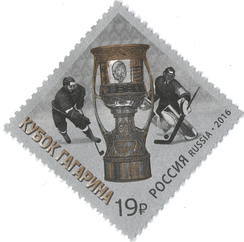 A Russian stamp commemorating the Gagarin Cup, which is presented to the KHL's playoff champion. The KHL is the largest ice hockey league in Eurasia.