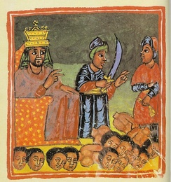 Depiction of an Ethiopian Emperor executing a number of people, 18th century