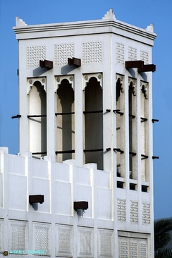 A wind tower in Bahrain.
