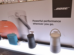 Bose products at a Staples store