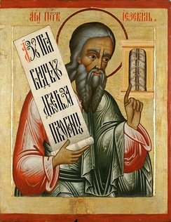 "Russian icon of the Prophet Ezekiel holding a scroll with his prophecy and pointing to the ""closed gate"" (18th century, Iconostasis of Kizhi monastery, Russia)"