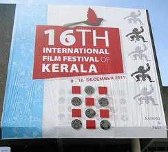 16th IFFK 2011 banner at Kairali Theater Complex