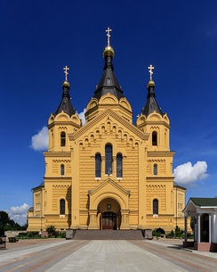 Alexander Nevsky Cathedral (New Fair Cathedral)