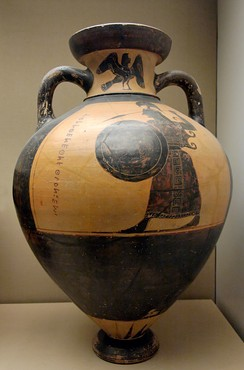 Panathenaic prize amphora of the Burgon Group (the Burgon amphora), Athena in arms with an inscription, 566/565 BC, British Museum, London
