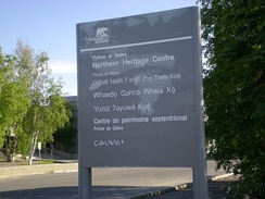 Signage at the Prince of Wales Northern Heritage Centre in the Northwest Territories featuring several of the territory's official languages