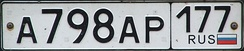 Russian private vehicle registration plate