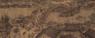City views of Song dynasty from paintings. Clockwise from upper left: A Northern Song Dynasty (960–1127) era Chinese painting of a water-powered mill for grain, with surrounding river transport. The bridge scene from Zhang Zeduan's (1085–1145) painting Along the River During Qingming Festival. Chinese boats from Along the River During Qingming Festival. Leifeng Pagoda in the Southern Song Dynasty by Li Song.