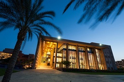 Library building at the new campus of the American University of Cairo in New Cairo.