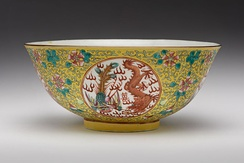 Bowl with dragons, phoenixes, gourds, and characters for happiness. From the Peabody Essex Museum.