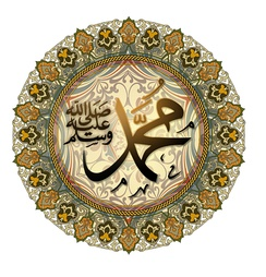 The name of Muhammad in Arabic calligraphy. Sufis believe the name of Muhammad is holy and sacred.[citation needed]