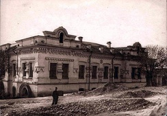 Ipatiev House, Yekaterinburg, (later Sverdlovsk) in 1928