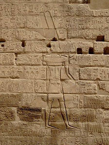 The Triumphal Relief of Shoshenq I near the Bubastite Portal at Karnak, depicting the god Amun-Re receiving a list of cities and villages conquered by the king in his Near Eastern military campaigns.