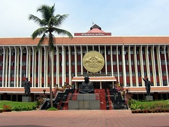 Kerala Legislative Assembly Building