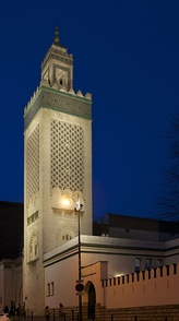 Minaret of the Grand Mosque of Paris
