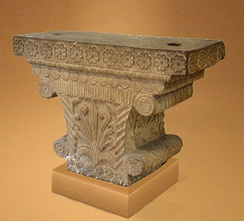 The Pataliputra capital, discovered at the Bulandi Bagh site of Pataliputra, 4th-3rd c. BCE.