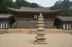 Pyohunsa Buddhist Temple, a National Treasure of North Korea