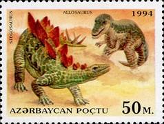 Стегозавр и аллозавр