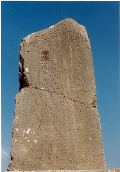 Inscribed Xanthian Obelisk (c. 400 BC), a funerary pillar for a sarcophagus that probably belonged to Dynast Kheriga.[3]