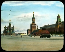 Moscow, 1931, with Lenin's Tomb.