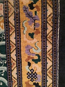 Detail (border) of an Imperial Chinese carpet, 19th century Museum für Kunst und Gewerbe