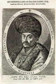 The ambassador Husain Ali Beg led the first Persian embassy to Europe (1599–1602).