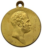 "Medal ""In memory of 100 year anniversary of 1812-year war"", averse.jpg"