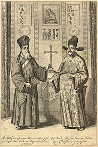 Matteo Ricci (left) and Xu Guangqi (right) in the Chinese edition of Euclid's Elements published in 1607.