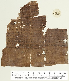 Oldest extant manuscript of the Nicene Creed, dated to the 5th Century