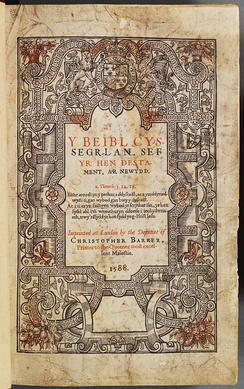 The First Welsh Bible from 1588