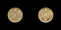 1 yen coin from 1874 (year 7)(Gold - one design used)