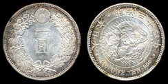 Early 1-yen silver coin, 26.96 grams of .900 pure silver, Japan, minted in 1901 (Meiji year 34)