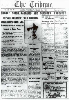 Bhagat Singh (left), Sukhdev (center), and Rajguru (right) are considered among the most influential revolutionaries of the Indian independence movement.