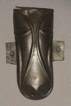 The Stanwick Horse Mask, La Tène style mount, British, 1st century AD, 10 cm