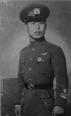Air Force hero killed during the Second Sino-Japanese War/WWII, fighter pilot Colonel Gao Zhihang
