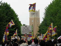 Waseda University students rally in support of Tibet, 2008.