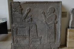 Барракиб и его писарь (музей Передней Азии)