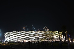Basra International Stadium Opening