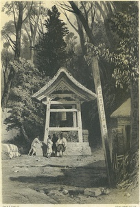 """Bell house at Shimoda"" in Japan"