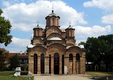 An example of the Serbo-Byzantine style in the Gračanica monastery (World Heritage Site).